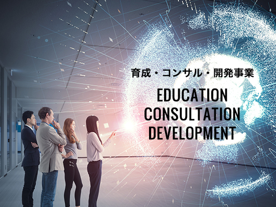 EDUCATION,CONSULTATION,DEVELOPMENT